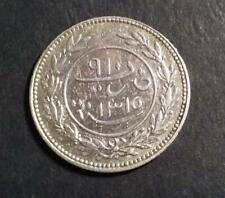 YEMEN - SEIYUN & TARIM - AH1315 = 1897 silver 24 Chomsihs - old cleaning - VF-XF