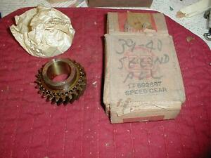 NOS MOPAR 1938-40 TRANSMISSION SECOND GEAR PLYMOUTH DODGE DESOTO CHRYSLER