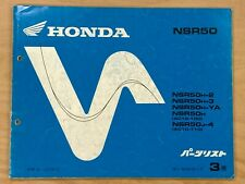Used Genuine Honda NSR50 Parts Book List Manual Catalogue (Japanese)