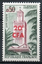 Réunion timbre N° 351  neufs **
