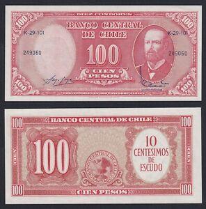 Cile 10 centesimos on 100 pesos 1960(61) FDS-/UNC-  C-05
