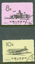 China 1959 PRC S34 Peking Airport Set Scott #416-417 VFU S416