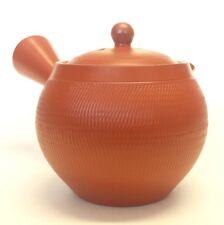 Japanese teapot Tokoname Kyusu Pottery studio Sho hand-made 14.5 fl oz