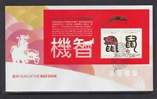 CHRISTMAS IS  2008  Year of the RAT MINISHEET on FDC.