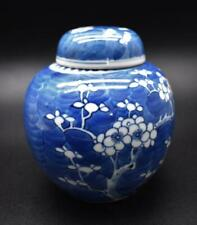 Antique Chinese 19thC Blue and White Ginger Jar and Cover - Kangxi Mark