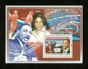 Guinea 2008 - Race to the 44th US Presidency, Obama & Clinton, Oprah - S/S - MNH