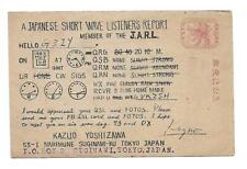 More details for 1949 vintage j1-96 tokyo japan amateur radio qsl card