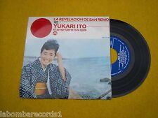 YUKARI ITO El amor tiene tus ojos EP Spain San Remo HISPAVOX 1965 rare (EX/EX)