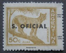 (1) S.Official, Wild Puma, 'Offset Litho' stamp from Argentina, Circa 1959/60.