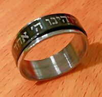 SHEMA ISRAEL RING Stainless steel & Gold Color Shma israel Jewish Judaica