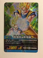 Dragon Ball Super Card Game Prism DB-837-II