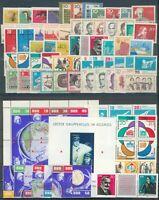 DDR, Jahrgang 1962**, Michel Euro 113,00, pracht