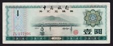 China Foreign Exchange Certificate 1 Yuan 1979 P-FX3