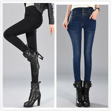New Women High Waisted Stretch Skinny Fit Denim Jeans Jeggings Pants Size 6-16