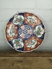 Japanese Gold IMARI Hand Painted Porcelain 26cm Plate With Hanging Wire.