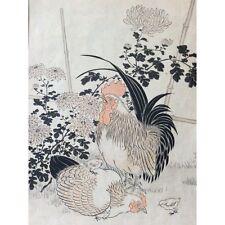 Kono Naotoyo Bairei estampe japonaise coq maître Kacho-e XIXème Nippon