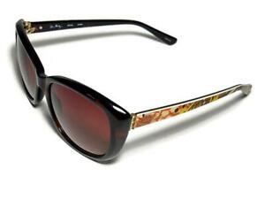 NEW VERA BRADLEY Brown Painted Feathers Sunglasses + Case