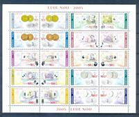 RUMANIEN 2005 KL COINS AND BANCNOTES   POSTFRISH