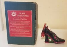 Slavic Treasures Blown Glass Christmas Ornament Spanish Steps W/Box-Shoe Shaped