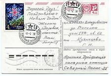 1978 URSS CCCP Exploration Mission Base Ship Polar Antarctic Cover / Card