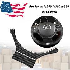 FOR 2014-2018 LEXUS IS250/300/350 Carbon Fiber Steering Wheel Panel Cover Trim