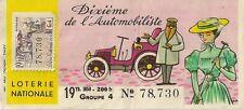 BILLET LOTERIE NATIONALE 1959 DIXIEME DE L'AUTOMOBILISTE