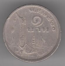 Thailandia 1 BAHT 1977 moneta di rame-nichel-BARCA AL TEMPIO WAT Arun