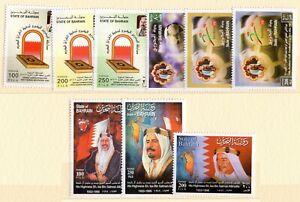 BAHRAIN - 1998/99 - 9 postage stamps - MNH