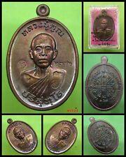 "Phra LP Koon ""Jareun Phon"" Wat Banrai BE.2559 Thai Amulet Buddha Talisman K1111"