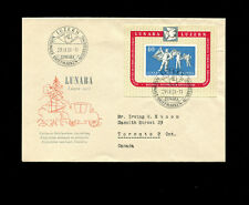 Switzerland 1951 Pro-Patria VERY FINE cacheted  LUNABA FDC DANCE Souvenir sheet