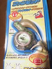 "BNIP Rare Sony Funbbit ""Tamagotchi"" Virtual Pet In Japanese Packaging  From1990s"