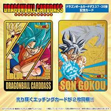 BANDAI Dragon Ball Cardass Vol.37 & 38 COMPLETE BOX JAPAN OFFICIAL IMPORT