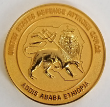 """USEMB ADDIS ABABA ETHIOPIA AFRICA US Defense Attache System Office 1.75"""" Coin"""