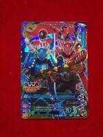 GANBARIZING PBM-105 Kamen Rider Build Rabbit Rabbit & Tank Tank MINT CARD#1475