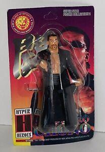 1997 Hyper Heroes MASAHIRO CHONO Wresting Action Figure – BRAND NEW!!!