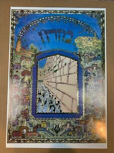 Prayers at the Wailing Wall Foil Embossed Print Ready for framing - e802