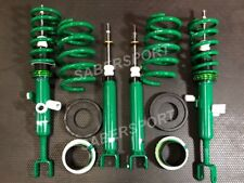 TEIN Street Basis Z Coilovers for 2009-2016 Nissan 370Z / 08-13 G37 Coupe 2WD