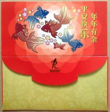 S'pore  Ang pow red packet Rockwills 1 pc new