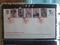NEW ZEALAND 2010 SHANGHAI EXPO SET 5 STAMPS FDC FIRST DAY COVER