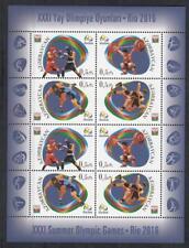 Azerbaijan Aserbaidschan 2016 Mi.1164-67 ZD KB Olympia Rio