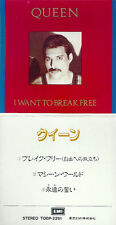 QUEEN:CD-MINI,I Want To Break Free-Machines (Or Back To Humans)-It's A Hard Life