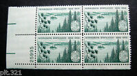 Sc # 1106 ~ Plate # Block ~ 3 cent Minnesota Statehood, 100th Anniversary (dg3)