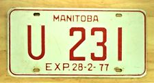 1977 MANITOBA CANADA U 231  LICENSE PLATE  AUTOMOTIVE CAR VEHICLE TAG LOT #1469