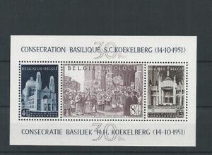 Postage Stamps Belgium  1952 -  Block 30 Cardinal Van Roey MNH**