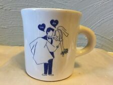 Jason Oranzo Wedding Mug Ceramic Fishs Eddy Coffee Tea Cup We Do