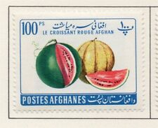 Afghanistan 1961 Agriculture Issue Fine Mint Hinged 100ps. 214337