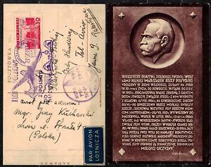 POLAND FISCHER II # 128 a FIRST FLIGHT WARSAW TO PALESTINE . 1936