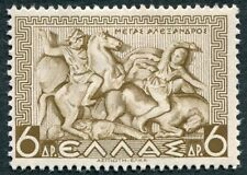 GREECE 1937 6d olive-brown SG507 MH FG Alexander the Great Battle of Issus #W48