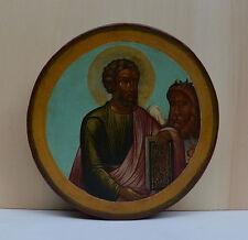Alt-rusische Ikone Heiliger Markus Anf. 19 Jh.