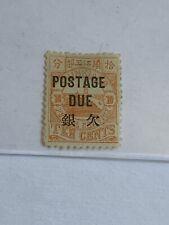 China Local Stamp Chinkiang O11